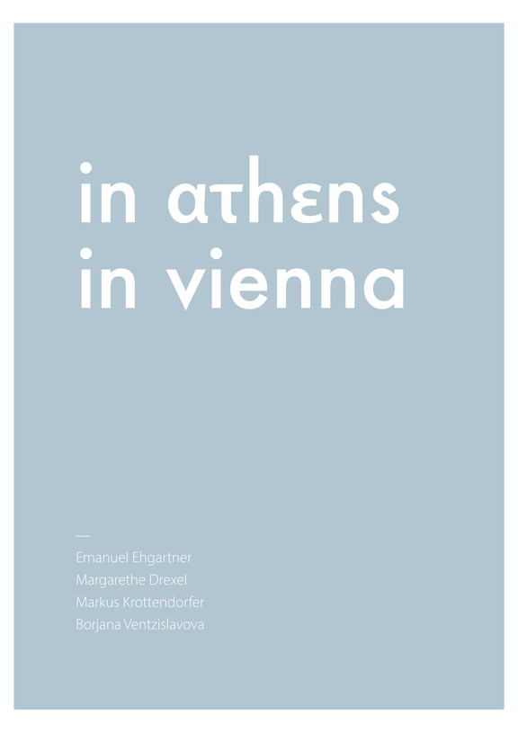 in athens : in vienna