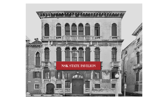 Talk: NSK State Venice Pavilion in Vienna – Thinking Europe