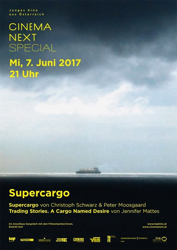 Cinema Next Special: Supercargo