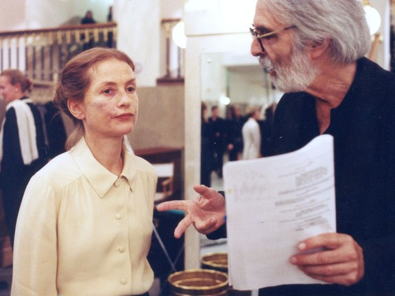 Say Hello: Michael Haneke | Isabelle Huppert