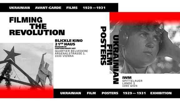 Filming the Revolution. The Cinematic Avant-Garde in the Ukraine (1)