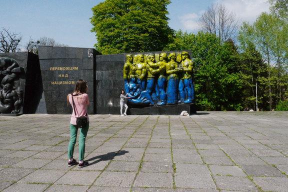 Lwiw. Kriegsmuseum