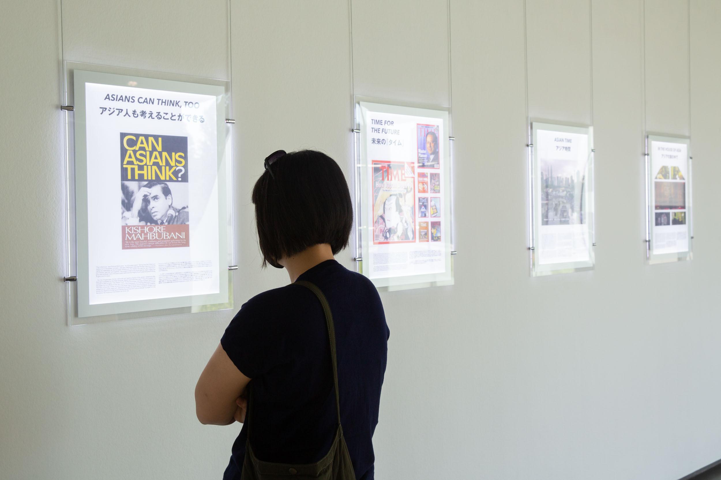 eSeL Foto: Ho Rui An. The Ends of a Long Boom (Kunsthalle Wien Karlsplatz: Eröffnung, 17.7.-10.10.2021)