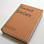Buchpräsentation Sweet Sixties - tranzit