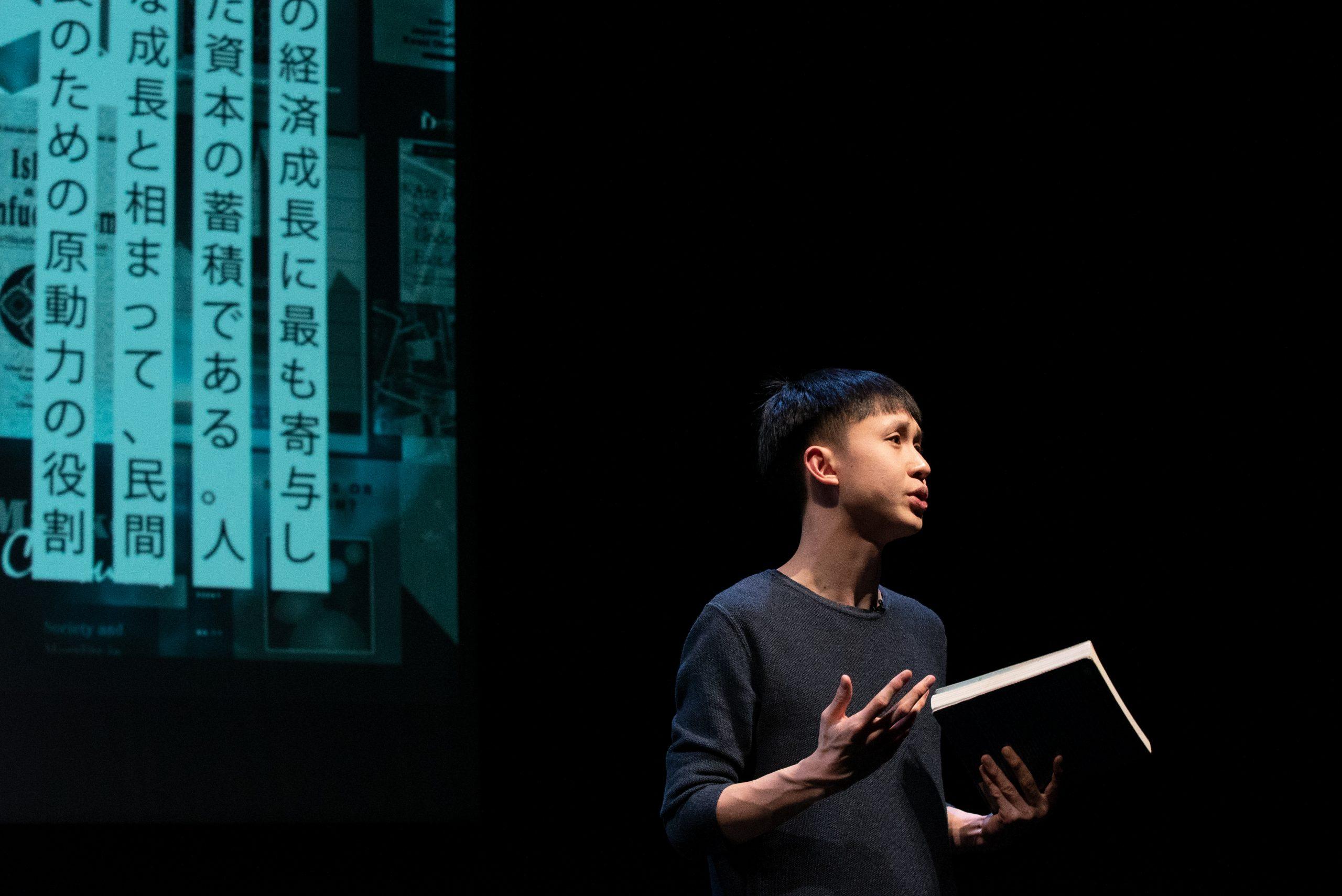 Yasuhiro Tani, Courtesy Yamaguchi Center for Arts and Media
